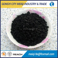 Supply high adsorption quality wood activated carbon powder as water purification