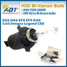 H4H 702k JDM HID Hi/Low Bulbs (Pair) 8000k with Harness w/ 1 year warranty