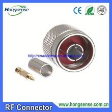 [Factory price]RF connector/cable av male to female adapter