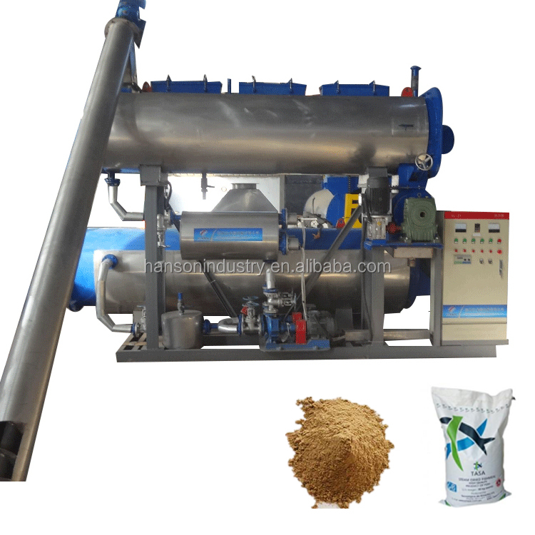 mini type compact fish meal plant with capacity of 2t/8h