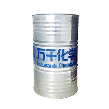 Factory delivery liquid unsaturated polyester resin 191 frp resin used for pipeline and septic tank