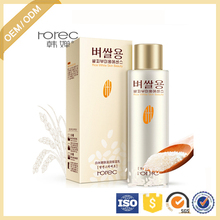 ODM/OEM HANCHAN White Rice Hydrating Brightening Skin Lotion