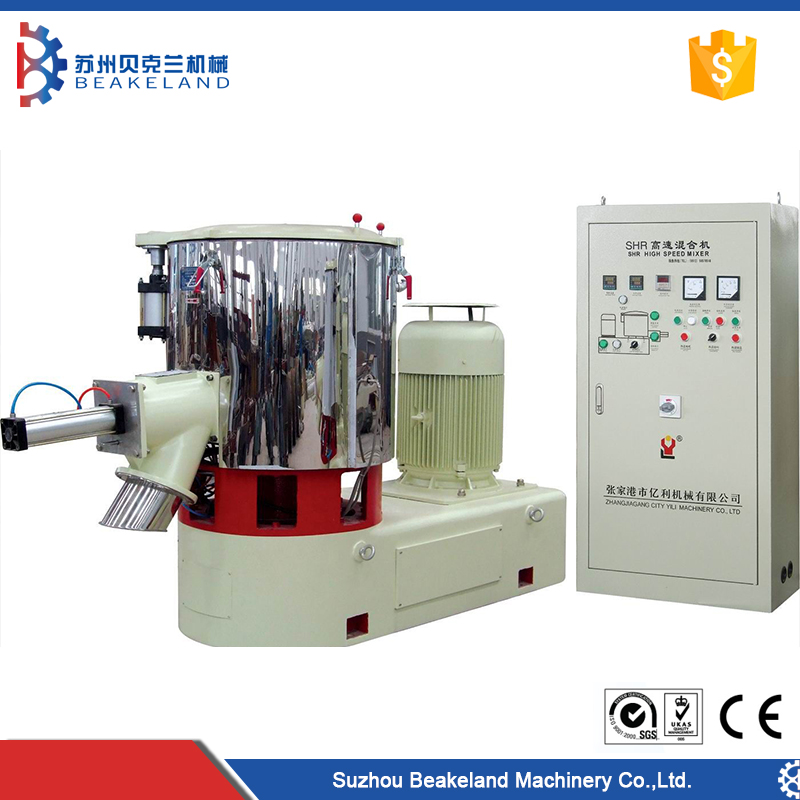 Exceptional industrial high speed plastic static mixer