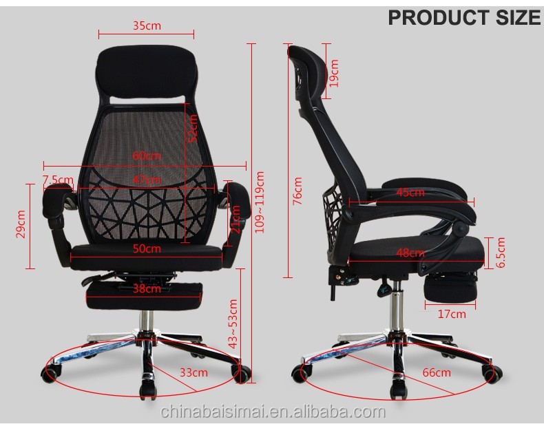 D43# Workwell strong mesh ergonomic office reclining chair with footrest