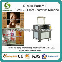 China regular size SM6040 supporting AutoCAD, Coreldraw CAD, CAM laser cutting machine