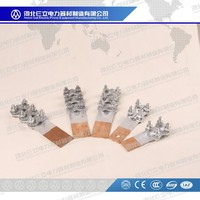 SLG Cu-Al Terminal Connector/Friction Welding