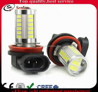 New item auto fog light led for car jeep H11 12V 33 SMD 5630