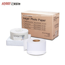 "5"" fuji RC 260gsm Luster semi glossy inkjet photo paper roll"