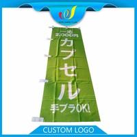 China Promotion Advertise Trade Show Indoor Aluminum Flag Pole