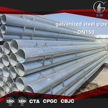 RHS hollow section steel pipe unit weight of circular hollow section pipe