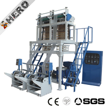 SJST Single Screw Double Head mini film blown mould machine plastic film blowing machine