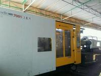 used machine tools, woojin 700s 700ton injection molding machine