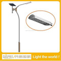 30W 70w 90w 100W Factory Price Durable Aluminum Integrated Solar Street Lights