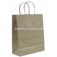 Custom High Quality Recycled Kraft Paper Bag, MOQ 100 PCS 0609013 One Year Quality Warranty
