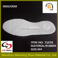 Rubber outsole for casual shoes, soft and good quality