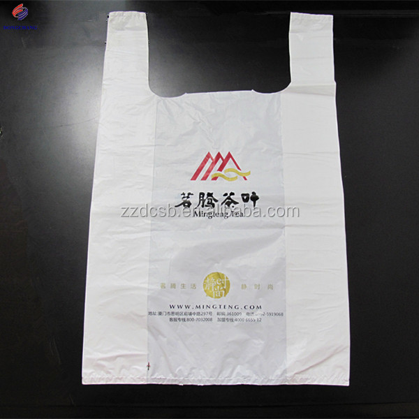 Custom printed hdpe t-shirt plastic bag for snack food packaging