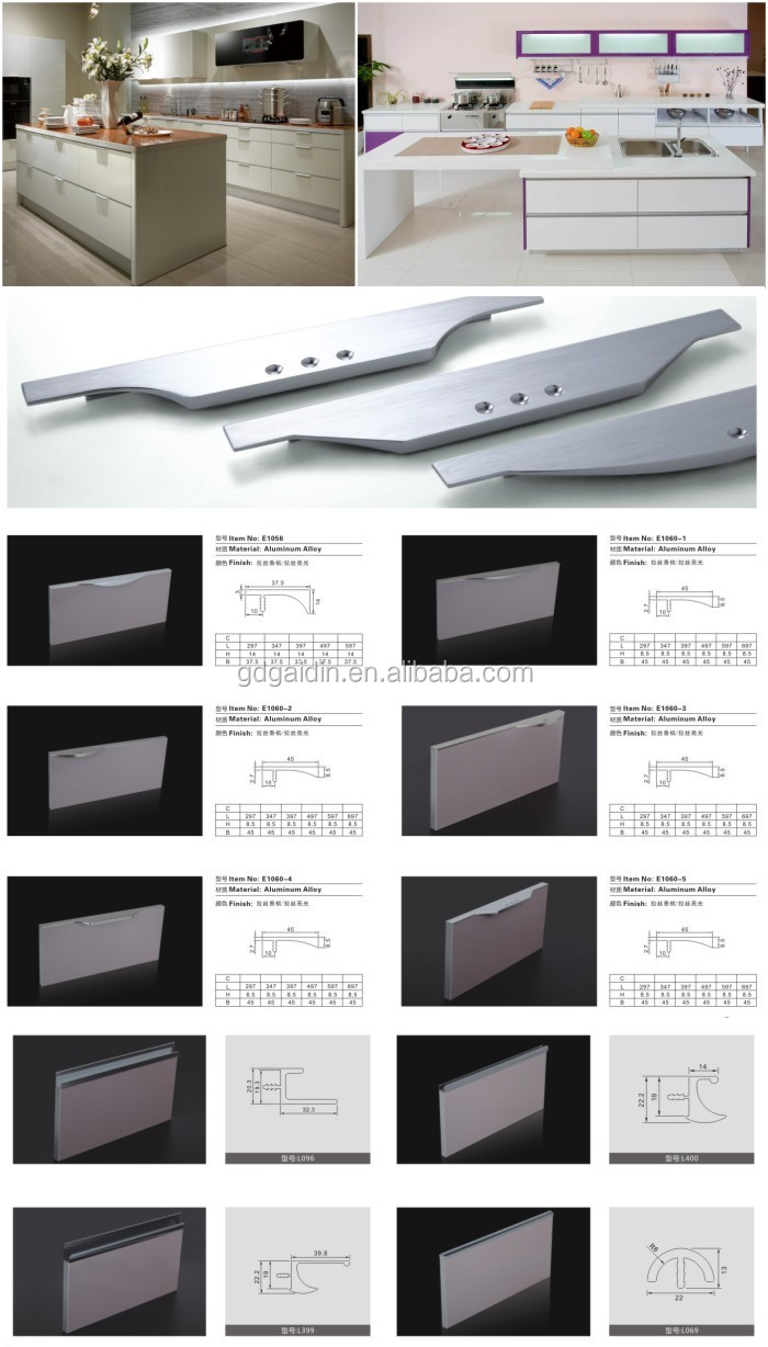 Aluminum Kitchen Cabinet Outside Handle Furniture Cabinet ...