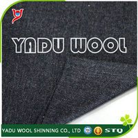 Thick polyester fabric / winter jacket fabric / fashion fabric 2016