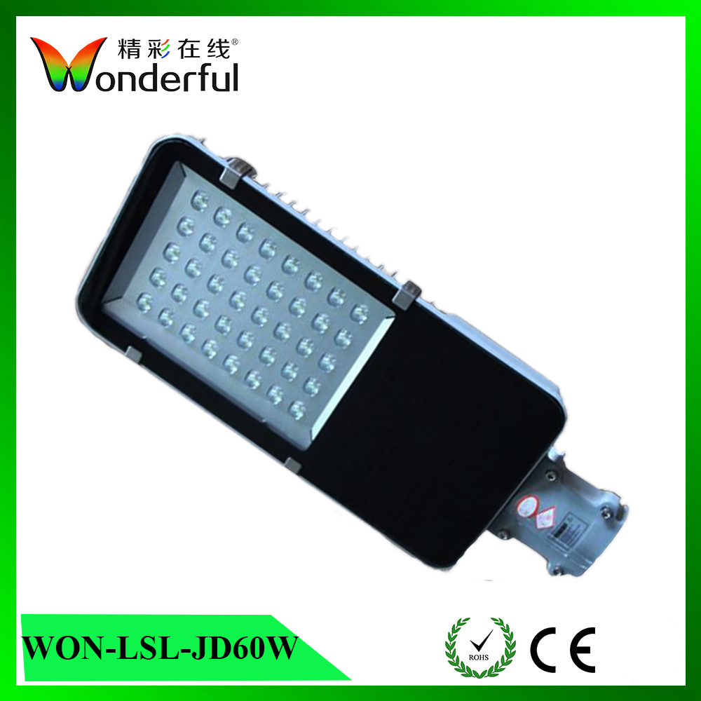 China product price list 60W aluminum led street light housing made in china