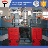 PP Small Blow Molding Machine