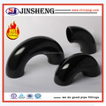 "Carbon Steel 1/2""-24"" Pipe bend OEM ODM factory"