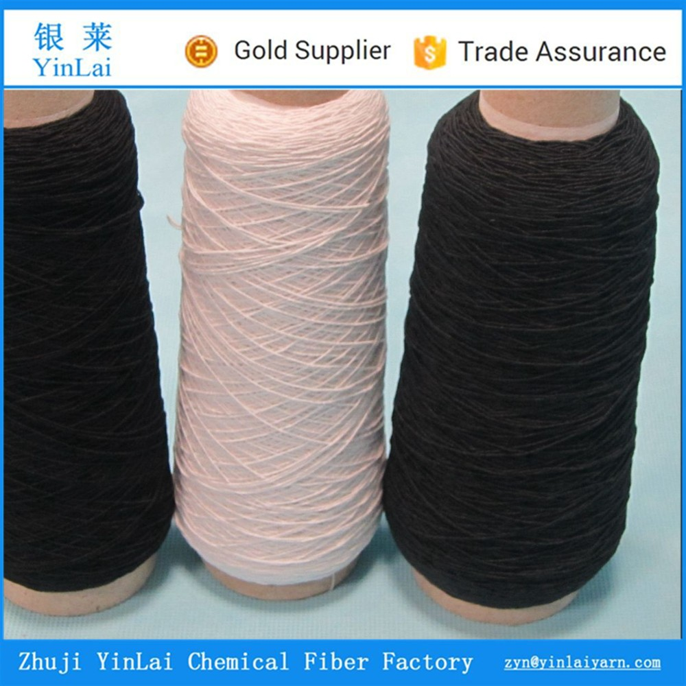 Cheap price knitted textile nylon rubber covered yarn