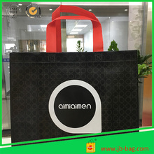 Non woven Shopping Bags Automatically Machine Made Economy Shopping Non Woven Bag Waterproof Non Woven Bags
