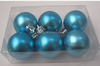 /product-detail/wholesale-2015-8cm-christmas-decorative-plastic-ball-with-high-glossy-logo-printed-shatterproof-60319495901.html