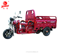 Heavy Loading Engine Gasoline Three Wheel Motorcycle for Cargo Transportation