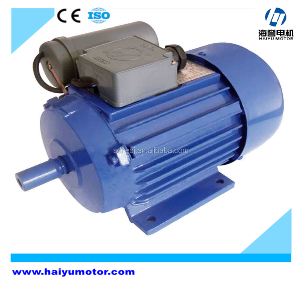 Low cost electric motor 1.5hp 220v 2 speed 11 hp