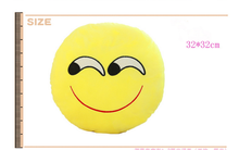 Hot selling QQ expression stuffed toys
