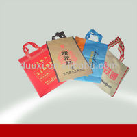 Reusable non woven multiple canvas wholesale tote bags for cloth packing