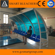 High quality portable football subsitute bench /team shelter