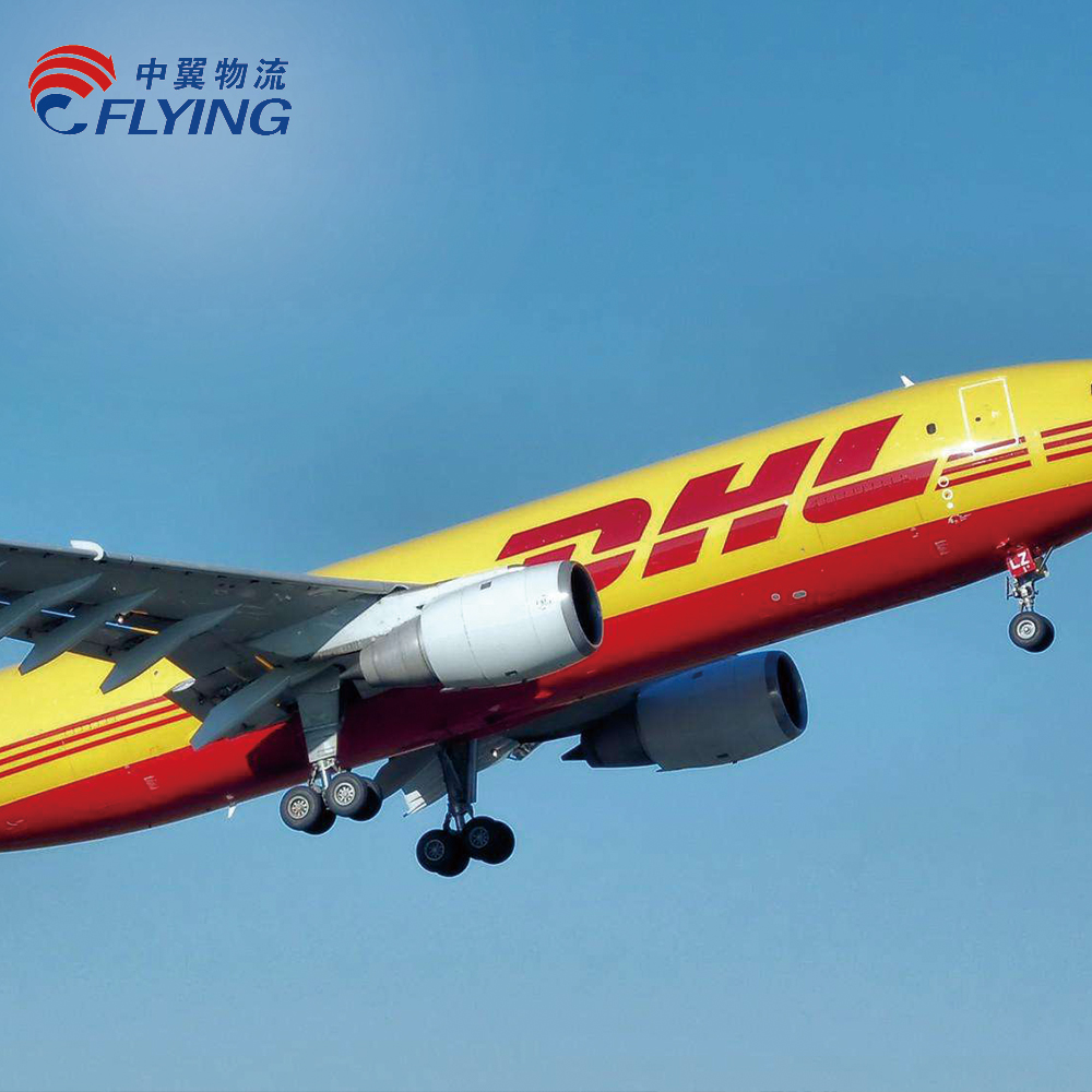 DHL <strong>express</strong> from Shenzhen China to USA door to door service