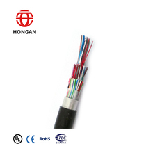 300 pairs jelly filled telephone Cables with OFC,oxygen free copper price