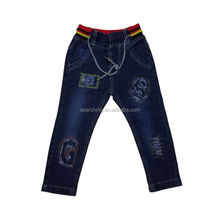 Vogue straight boys jeans with adjustable waistband and scratches