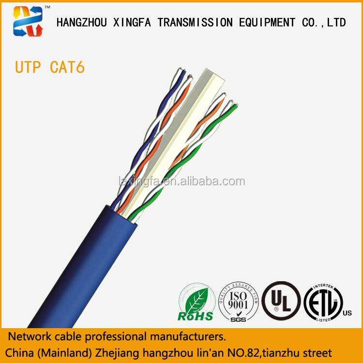 cat6 cable ,cat6 lan cable/cat6 cable prices/systimax cat6 cable