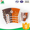 Wholesale All Sizes Disposable printed disposable paper coffee cups