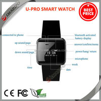 2014 hot sell perfect design fashionable bluetooth self timer health wrist pedometer smartwatch