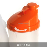 2015 latest design protein shaker bottles/Customized logo shaking bottle