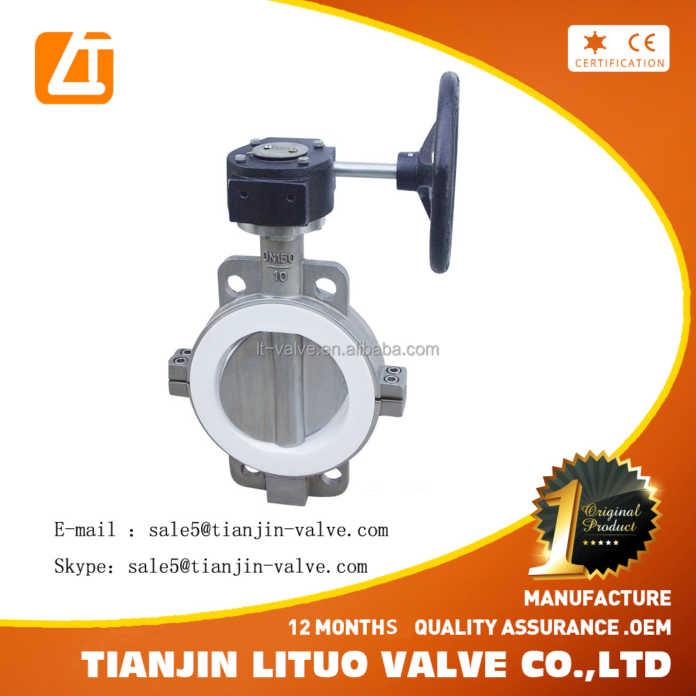 Customized hot selling 10 Inch Wafer Type Worm Gear Butterfly Valve Weight