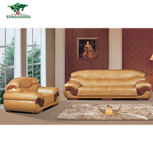 Factory Supply Light Brown Leather Sofa In China