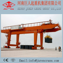Rail Mounted Container Cantilever Gantry Crane