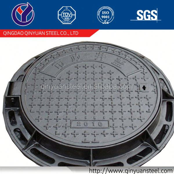 water meter manhole cover price, manufacturer cover cast iron sewer