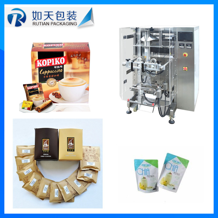VFFS Packing Machine for sweets, puff snack food, potato chips, crispy rice, jelly, candy, dumpling