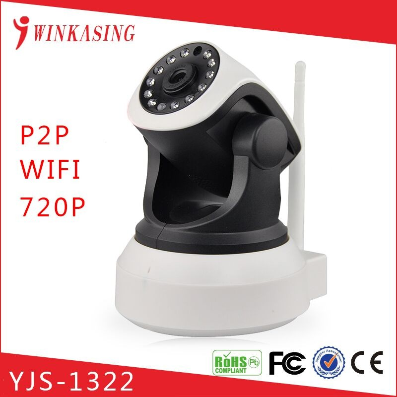 WIFI Security ip camera p2p support PTZ and 64G TF card