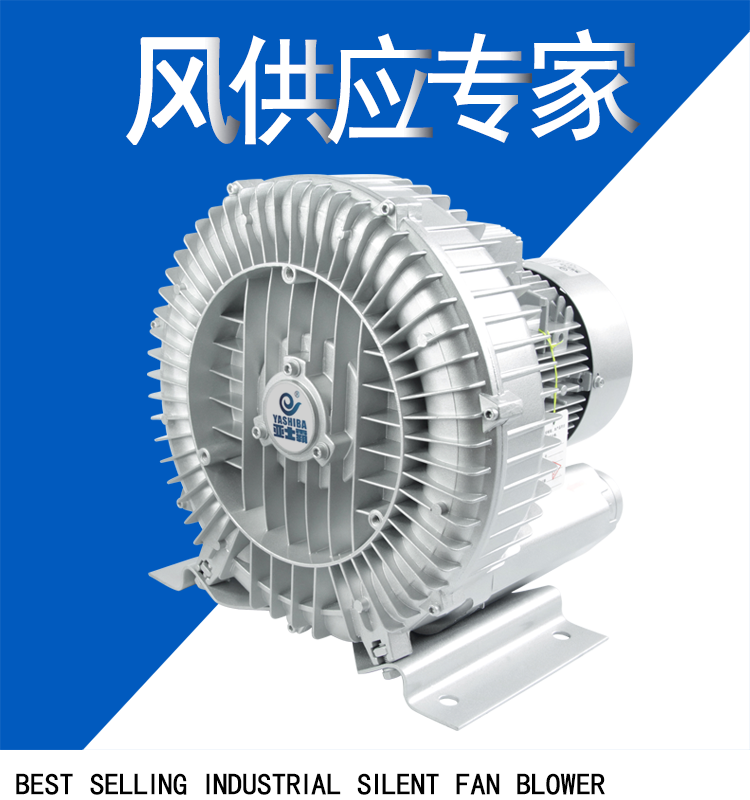 3 phase high pressure blower side channel air blowers for vacuum cleaner 1.5kw high pressure blower side channel air blower