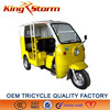 2015 hot sale new product indian three wheel motorcycle