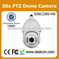 2mp DH-SD6C230-HN IR Dahua Outdoor IP PTZ Camera with 20x optical zoom
