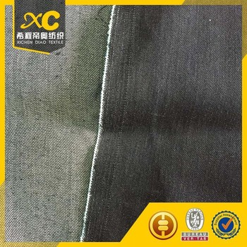 2016 good cheap spandex denim fabric for lady's jeans denim fabric